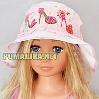 Детская панамка для девочки р. 50 ТМ Anika 3097 Розовый