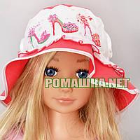 Детская панамка для девочки р. 52 ТМ Anika 3097 Коралловый