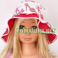 Детская панамка для девочки р. 50 ТМ Anika 3097 Малиновый