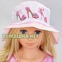 Детская панамка для девочки р. 50 ТМ Anika 3097 Белый