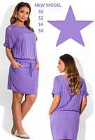 Летнее легкое платье с гипюром 50,52,54,56