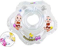 Круг для купания младенцев капелька Kinderenok