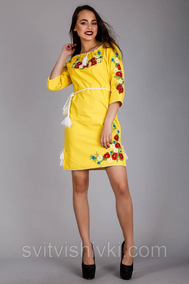 Желтое платье в ромашку