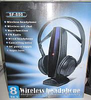 Беспроводные наушники 8 в 1 (DC-880) MP3 PC TV