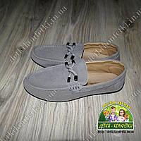 Мокасины туфли подростковые мужские