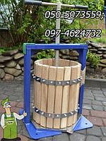 Деревянный пресс для выжиму сока на 20 литров