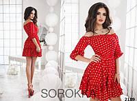Платье женское в горошек, фото 1