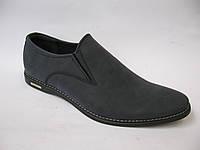 Туфли мужские натуральная кожа нубук в синем цвете размер:39,40,41,42,43,44,45,46