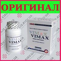 Капсулы VIMAX (Вимакс)  для улучшении потенции и роста пениса, фото 1