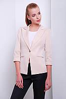 Качественный женский пиджак с подворотом на рукавах бежевого цвета