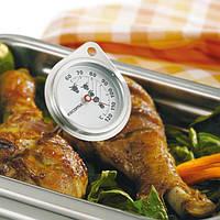 Термометр кухонный Tescoma Gradius для мяса