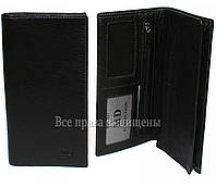 Кожаное портмоне MD-leather для мужчин