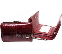 Красный лакированный кошелек Sergio Torretti для женщин