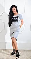 """Модное легкое летнее женское платье """"Zara"""""""