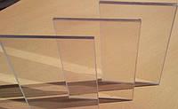 Монолитный поликарбонат или стекло.