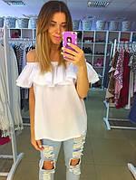 Блуза с воланом Белая