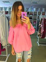 Блуза с открытыми плечами, Розовая