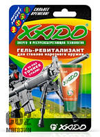 Ревитализант для стволов нарезного оружия XADO