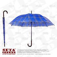 """Зонт трость """"Оксфорд"""" синий в клетку"""