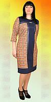 Платье большого размера (Б.Н.З.) Размеры: 54,56,58,60,62,64,66