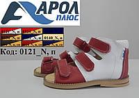Детская ортопедическая обувь для профилактики, Львов
