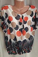 Блуза нарядная со складками на груди