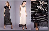 Вечерние платье Лузанна
