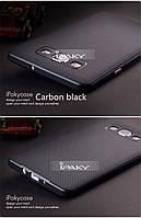 Чехол бампер Ipaky для Samsung Galaxy А3