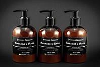 """Кондиционер для волос увлажняющий """"Лаванда и Лайм"""". «Эссенция Органики» Для всех типов волос. 270 мл."""