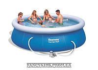 Детский надувной бассейн Семейный Fast Set Pool Bestway 57263