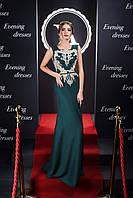 Королевское вечерние платье с золотистой неповторимой вышивкой