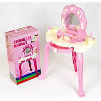 Столик для макияжа Орион 563