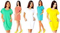 Платье  ЛЕТО,цвет - лимон, мята, белый (молоко), персик, голубой размер - 40-42, 44-46, 48-50,ткань - бенгалин