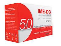 Тест-полоски IME-DC (ИМЕ-ДИСИ) — 50 шт.