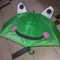 Зонт детский с ушками лягушка