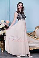 Бежевое вечернее длинное платье Лилиан