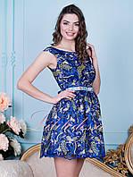Короткое вечернее платье Кэтрин синее