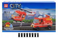 Конструктор CITY  Пожарная техника 168 дет. 89005