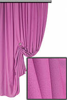 Ткань для пошива штор Хортон пурпурный