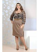 Элегантное коричневое платье больших размеров (рр 42-74)