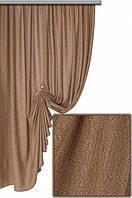 Портьерная ткань с фактурой льна Стенли натуральный бежевый