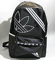 Стильный рюкзак Адидас. Оригинал. Высокое качество. Удобный рюкзак. Интернет магазин. Код: КДН143
