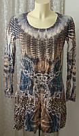 Платье модное с декором мини Missy р.46 6682