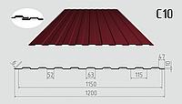 Профнастил стеновой C-10 1200/1150 с полимерным покрытием 0,35мм