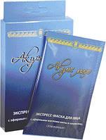 Экспресс-маска для лица Акулье масло с эфирными маслами мяты и апельсина