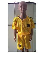 Форма футбольная детская Украина 2016