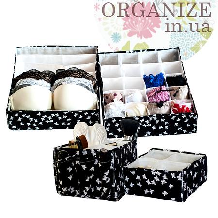 Комплект органайзеров для дома (для белья и косметики) ORGANIZE 4 шт (батерфляй)