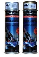 Аэрозольная краска для дисков «Turbo Racing» 500мл.