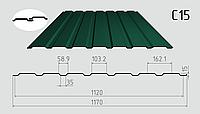Профнастил стеновой C-15 1170/1120 с полимерным покрытием 0,35мм