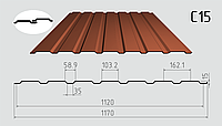 Профнастил стеновой C-15 1170/1120 с полимерным покрытием 0,45мм